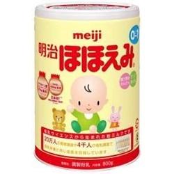 Sữa Meiji 0-1 cho bé iu từ sơ sinh đến 1 tuổi | Mẹ bầu - bé nhỏ