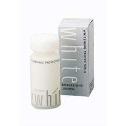 Shiseido UV White – Whitening Protector I, II SPF15 PA++(kem dưỡng da ban ngày) | Sức khỏe -Làm đẹp