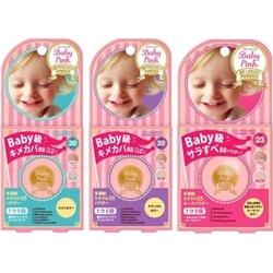 Phấn Baby Pink Mineral pressed powder | Sức khỏe -Làm đẹp