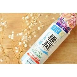 Nước Hoa Hồng hadalabo dưỡng ẩm , mịn da , 170ml  | Sức khỏe -Làm đẹp