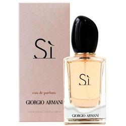 Nướ hoa Giorgio Armani Sì edp 15ml | Nước hoa mini