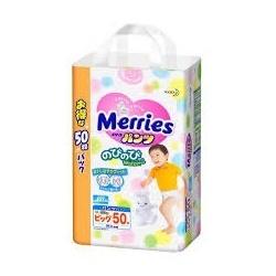 Bỉm quần Merries XL50(12-22kg) | Đồ dùng của bé