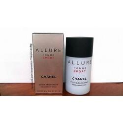 Chai lăn Chanel Allure home sport  | Body