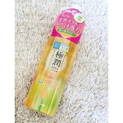Dầu Tẩy Trang HadaLabo Gokujyun Cleansing Oil 200ml  | Da mặt