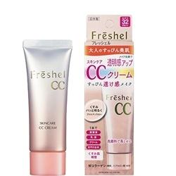 Kem trang điểm CC Kanebo Freshel CC cream 50g | Body