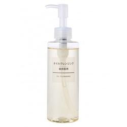 Dầu tẩy trang MUJI  OIL CLEANSING | Da mặt