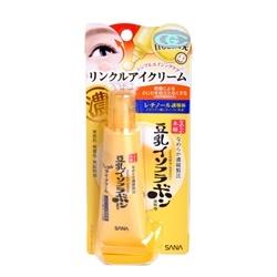Kem dưỡng mắt SANA, trị thâm chống lão hóa 25g | Da mặt