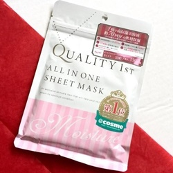 Mặt nạ Quality All in One Sheet Mask Moisture – Màu hồng     | Da mặt