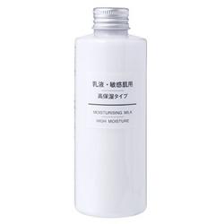 Sữa dưỡng da Muji moisture 200ml | Da mặt