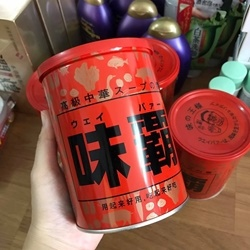 Nước xương hầm cô đặc Nhật Bản 1kg   Đồ dùng của mẹ