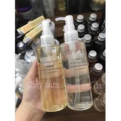 Dầu tẩy trang MUJI OIL CLEANSING da nhạy cảm | Da mặt