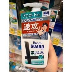 Nước rửa tay diệt khuẩn dạng Gel Biore GUARD   Hàng gia dụng