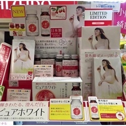 Nước uống trắng da Shiseido Pure white                                                 | Sức khỏe -Làm đẹp