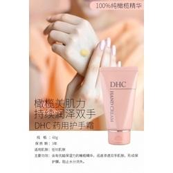 Kem dưỡng da tay DHC HAND CREAM Nhật                                       | Body