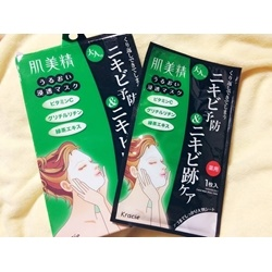 Mặt nạ Kraice Hadabisei Moisturizing Face Mask cho da mụn 5 miếng | Da mặt