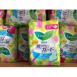 Băng vệ sinh Laurier Nhật Bản          | Đồ dùng của mẹ
