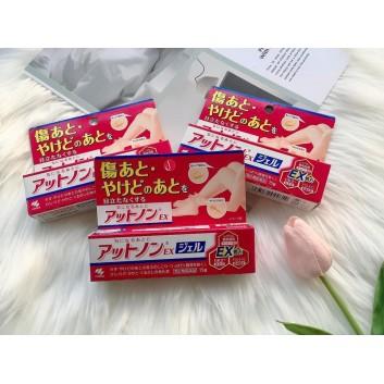 Kem trị sẹo Kobayashi, Nhật Bản Tuýp 15g           | Chăm sóc da mặt và body