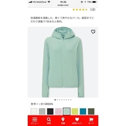 Áo chống nắng Uniqlo   | Quần áo cho nữ