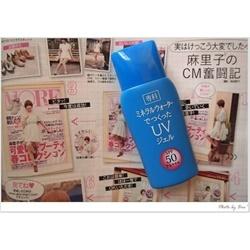 Kem chống nắng Shiseido nội địa Nhật với SPF 50/PA+++                 | Da mặt