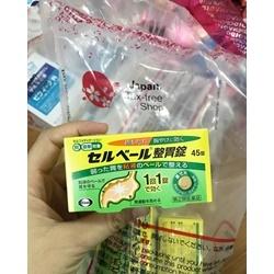 Thuốc trị đau dạ dày Nhật bản    Thực phẩm chức năng