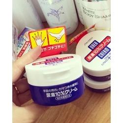 Kem trị nứt gót chân Shiseido Urea Cream | Sức khỏe -Làm đẹp