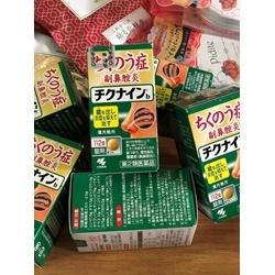 Thuốc uống hỗ trợ điều trị viêm xoang Nhật Bản Chikunain , 112 viên      | Thực phẩm chức năng