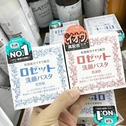 Kem rửa mặt trị mụn Rosette Cleansing Pate , 90gam           Da mặt