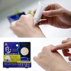 Kem trị nám H2 HYDROGEN Nhật bản   Da mặt