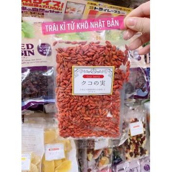 kỉ tử Nhật Bản 71g | Các loại rau, quả, củ