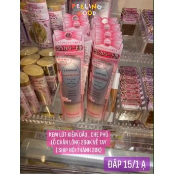 Kem lót Canmake Smooth Skin Primer Pore Cover & Mat keep 16g | Kem lót/nền
