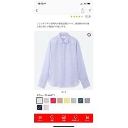 Aó sơ mi  Uniqlo chất vải linen  | Quần áo cho nữ