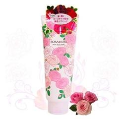 Kem ủ tóc Shiseido Rosarium