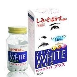 VITA White Plus CEB2 – trị nám da, đốm , làm trắng da,chống lão hóa