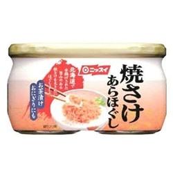 Ruốc cá hồi Nhật Bản, 57g