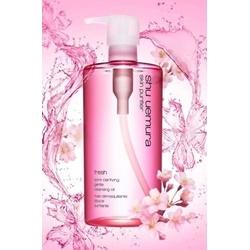 Tẩy trang Shu Uemura skin purifier màu hồng 450ml