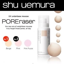 Shu uemura UV under base mousse poreraser 20ml
