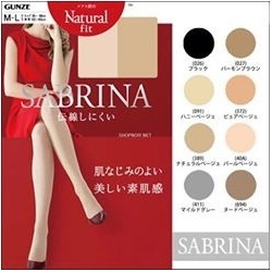 Tất quần siêu bền chống rút sợi Sabrina Nhật Bản Gunze