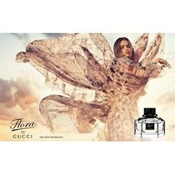 Nước hoa nữ Flora by Gucci 75 ml