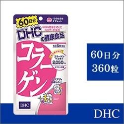 Collagen DHC dạng viên (360 viên)