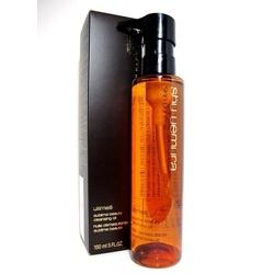Dầu tẩy trang shu uemura cleansing oil ultimate8 150ml (nâu)