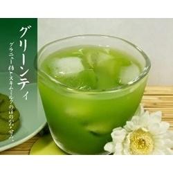 Bột rau xanh Ạojiru của Orihio