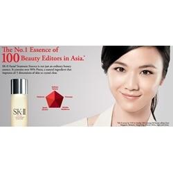 Tinh chất SK - II Facial Treatment 30 ml