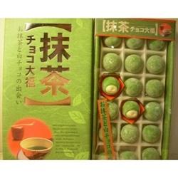 Bánh Mochi Trà xanh Nhật Bản