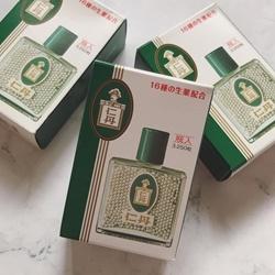 Viên ngậm tinh dầu thảo dược Jintan