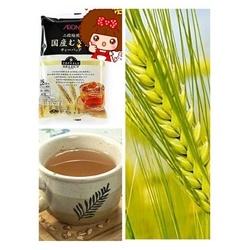 Trà lúa mạch Nhật Bản 28 gói