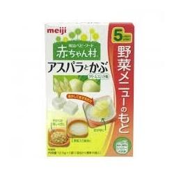 Viên súp rau củ Meiji