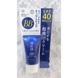 Kem nền trang điểm White BB Cream Sekkisei Kose 30g