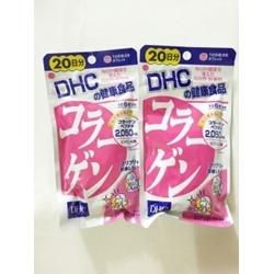 Collagen DHC dạng viên 120 viên