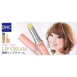 Son dưỡng mềm môi và trị thâm DHC 10g