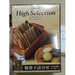Bánh quế Bourbon Nhật Bản